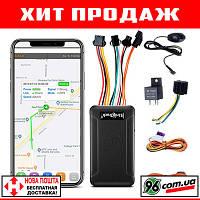 GPS трекер с аккумулятором, кнопкой SOS и блокировкой двигателя автомобиля (автомобильный tracker для машины)