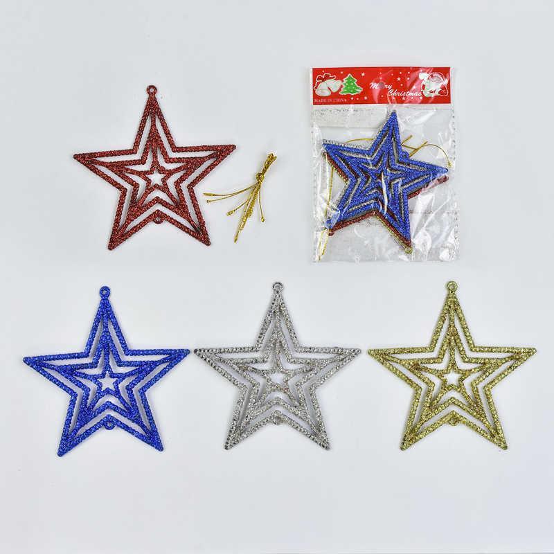 Ёлочная игрушка С 30951 Звезда (800) 10см, 4шт в кульке