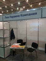 Виставки WorldFood Ukraine 2019