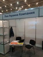 Виставки WorldFood Ukraine 2019