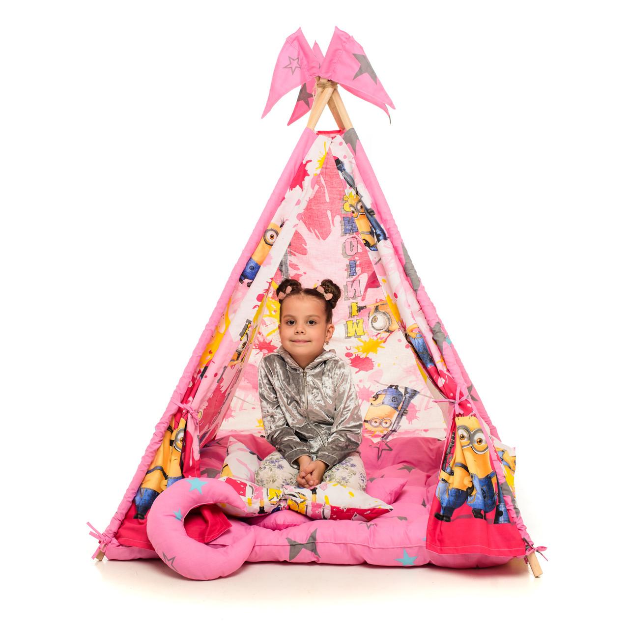 Вигвам детский игровая палатка миньон