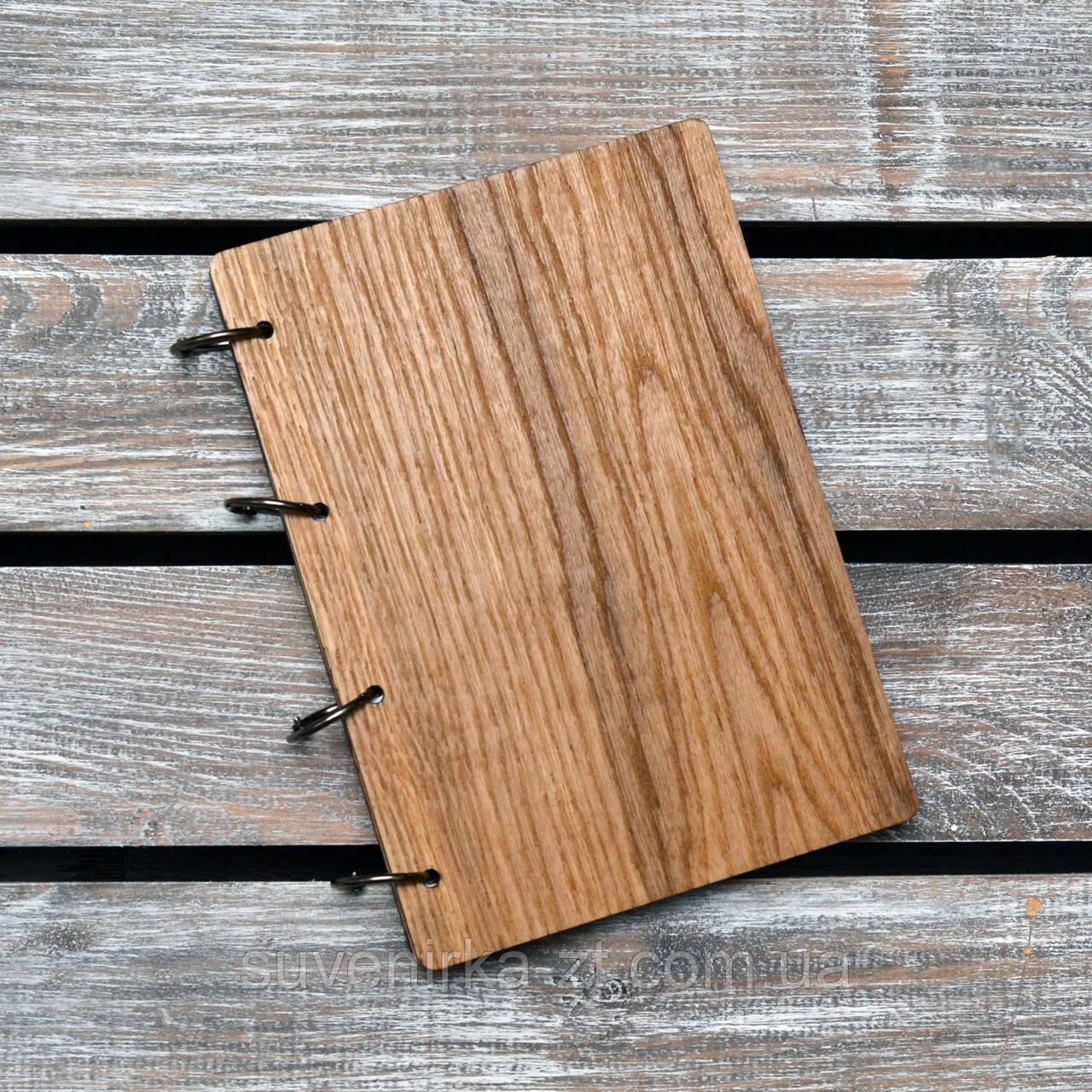 Блокноты с деревянной обложкой. На кольцах А5. (А00624)