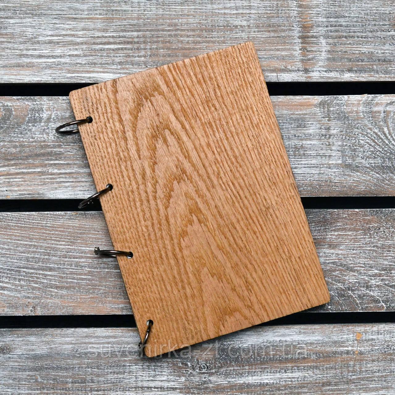 Блокноты с деревянной обложкой. На кольцах А5. (А00625)