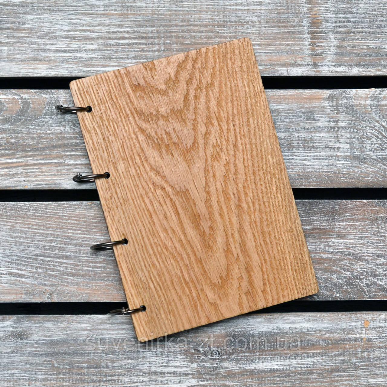 Блокноты с деревянной обложкой. На кольцах А5. (А00626), фото 1