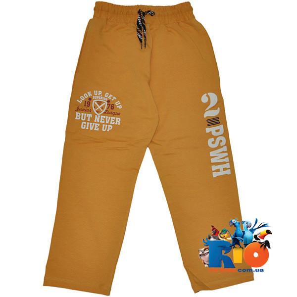 """Детские спортивные брюки """"PSWH"""" , трикотажные , для мальчиков (рост 140-152-164-176 см)"""