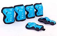 Защита детская наколенники, налокотники, перчатки (р-р S-M-3-12лет, черно-голубой)