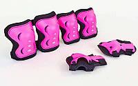 Защита детская наколенники, налокотники, перчатки (р-р S-M-3-12лет, розово-черный)