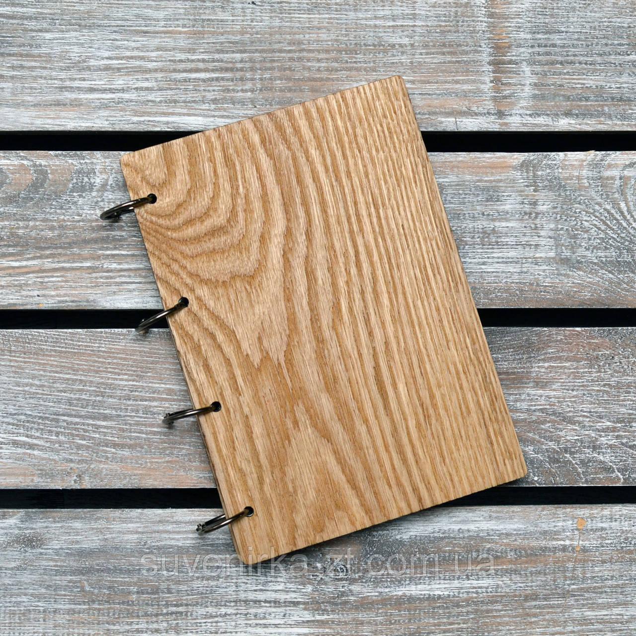 Блокноты с деревянной обложкой. На кольцах А5. (А00628), фото 1
