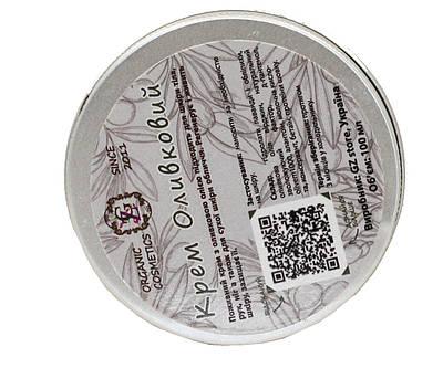 Крем «Оливковый» 100мл
