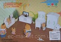 Набор мебели для флоксовых животных Happy Family 012-11B (аналог Sylvanian Families), фото 1