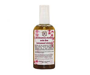 Деликатное моющее масло для интимной гигиены 100мл