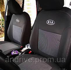 Авточехлы Kia Sportage 1998-2005