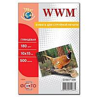 Бумага WWM 10x15 (G180.F500)