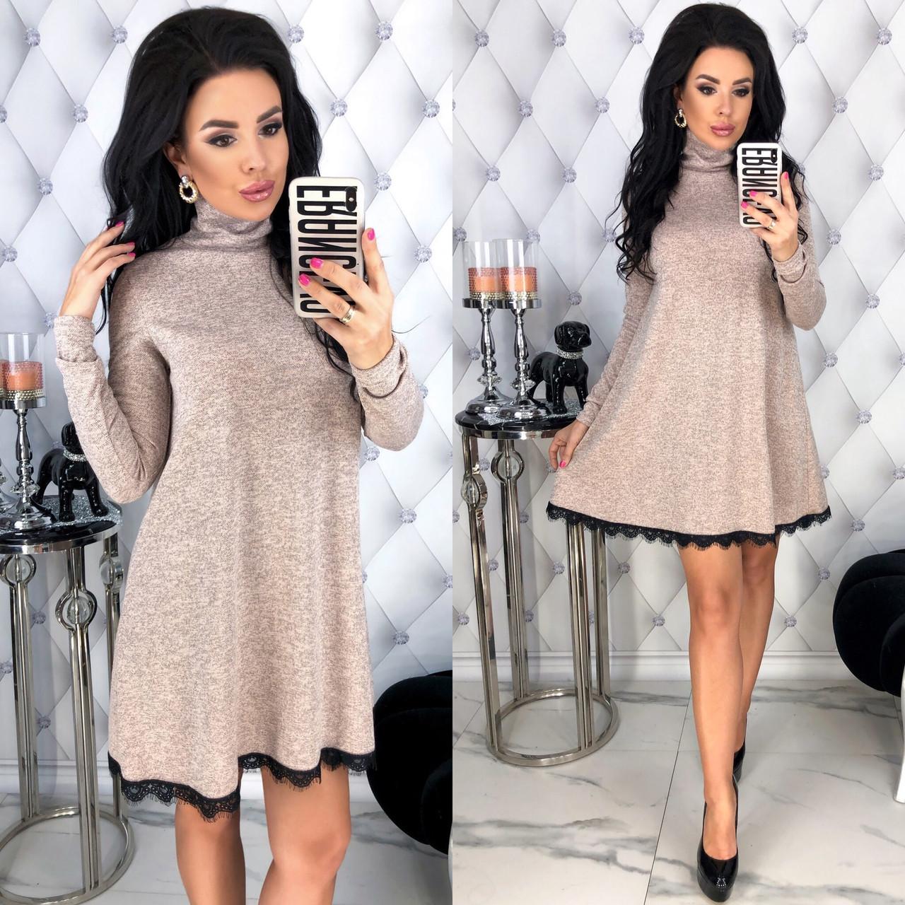 Платье женское Ангора серое, бордовое, розовое, фиолетовое