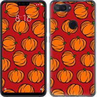 "Чехол на Xiaomi Mi 8 Lite Тыквы ""4554c-1585-25032"""