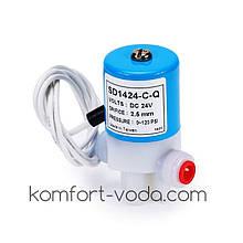 """Електромагнітний клапан KP-SD1424-C-Q, 1/4""""QC, 24V/DC"""