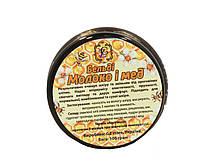 Бельди Молоко и мёд - Мыло-гоммаж из оливкового масла для глубокого очищения кожи  100 г