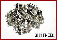 6Н1П-ЕВ, радиолампа.