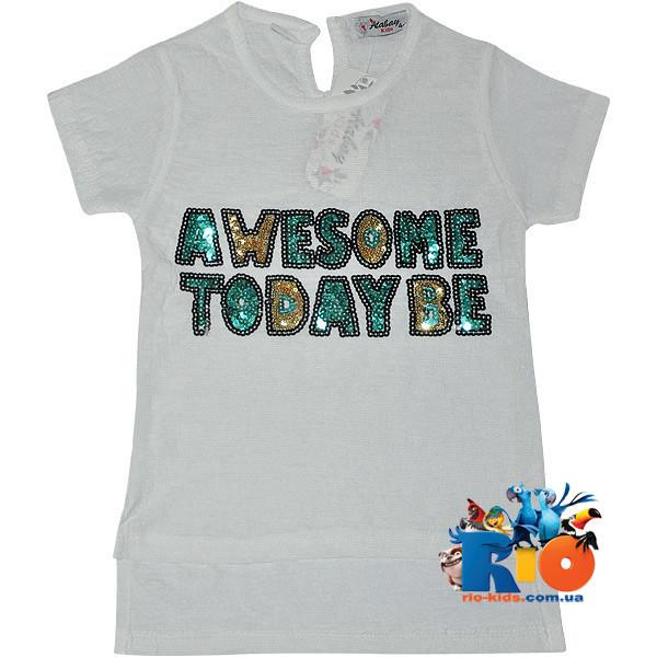 """Стильная футболка с вышивкой """"Awesome"""" , для девочки от 4-8 лет (4 ед. в уп. )"""