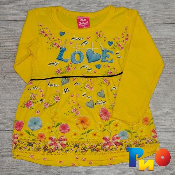 Детское весеннее/осеннее платье, трикотаж, для девочки ростом 98, 104, 110 см (3 ед в уп)