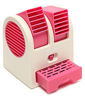 Мини кондиционер USB розовый