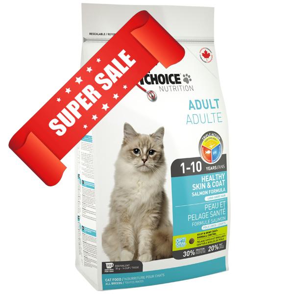 Сухой корм для котов 1st Choice Healthy Skin & Coat Adult 2,72 кг