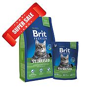 Сухой корм для котов Brit Premium Cat Sterilised 0,3 кг