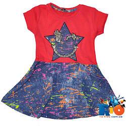 """Детское платье """"Звезда"""", трикотажное, для девочек 1-4 года (4 ед. в уп.)"""