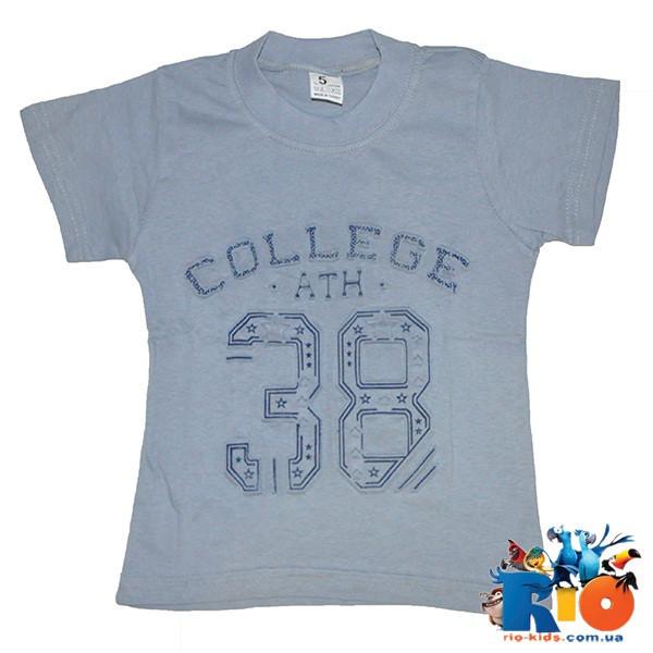 """Детская трикотажная футболка """"College """" (3D рисунок), для мальчиков 5-8 лет (4 ед в уп)"""