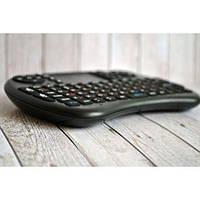 Беспроводная клавиатура с тачпадом wireless MWK08 (I8) черная