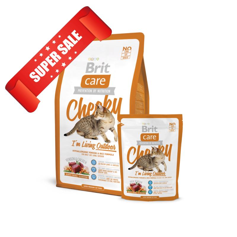 Сухой корм для котов Brit Care Cat Cheeky I'm Living Outdoor 7 кг