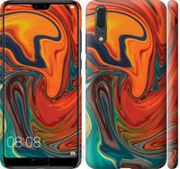 "Чехол на Huawei P20 Абстрактный фон ""4547c-1396-25032"""