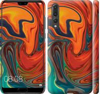 "Чехол на Huawei P20 Pro Абстрактный фон ""4547c-1470-25032"""