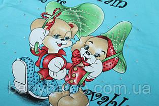 """Гольф-стойка девочка """"Собачки под листиком""""( от 1 до 4 лет)микро начёс, фото 2"""