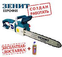 Цепная электропила «Зенит» ЦПЛ-406/2800 профи (Бесплатная доставка)
