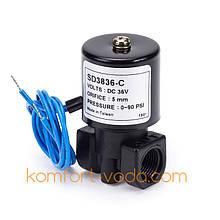 """Електромагнітний клапан KP-SD3836-C, 3/8""""ВР, 36V/DC"""