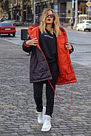 Женская весенняя куртка одеяло-пуховик двусторонняя зефирка черный красный серый оранж