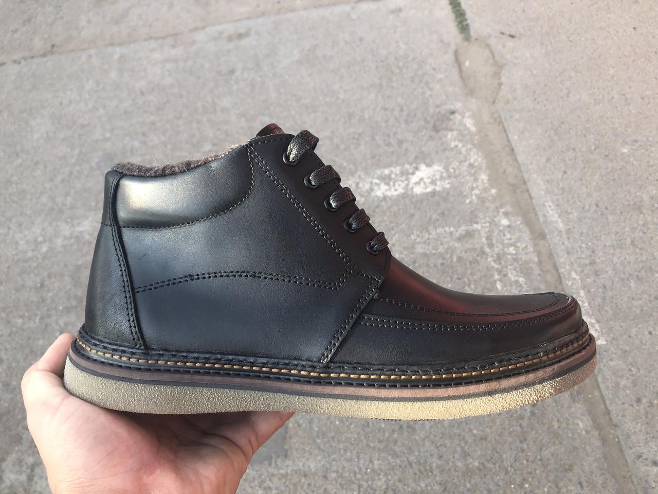 Мужские ботинки зимние из натуральной кожи и меха на молнии АН люкс