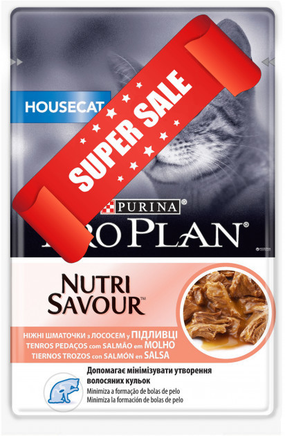 Влажный корм для котов Purina Pro Plan Housecat Nutrisavour с лососем 85 г