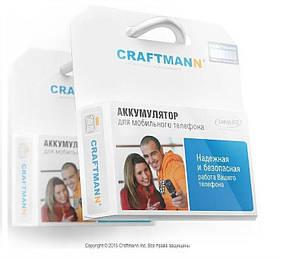 Акумулятор Craftmann HE321 для Nokia 5 (ємність 2900mAh)