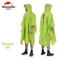 Туристический пончо, накидка, тент от дождя Naturehike 20D силиконовая пропитка. Зеленый. зеленый