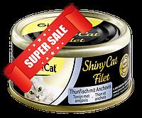 Влажный корм для котов GimCat ShinyCat Filet Тунец с анчоусами 70 г