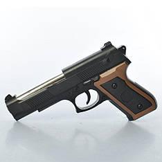 Пістолет 328S-1