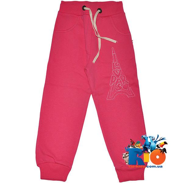 """Детские спортивные брюки """"Paris"""" , трикотажные (флис) , для девочек от 5-8 лет"""