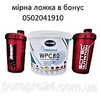Сывороточный протеин милкиленд  WPC 80% Milkiland Ostrowia 2 кг ведро
