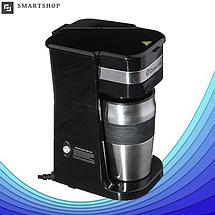 Кофеварка DOMOTEC MS-0709 - Капельная кофемашина 700ВТ, фото 3