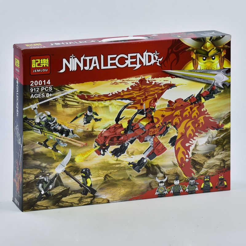 """Конструктор Jemlou Ninja Legend 20014 (12) """"Первый страж"""", 912 деталей, в коробке"""