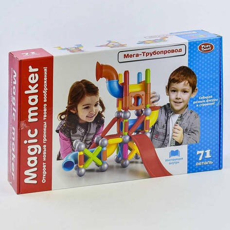 """Конструктор магнитный 2445 (12) """"Мега-Трубопровод"""", 71 деталь, в коробке, фото 2"""
