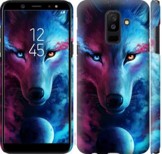 "Чехол на Samsung Galaxy A6 Plus 2018 Арт-волк ""3999c-1495-25032"""