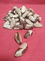 Бразильський горіх якісний 1 кг